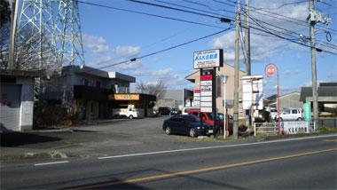 K&K自動車店舗 入口